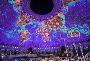 Expo 2022